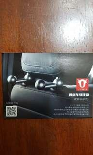 Car seat rounded hook
