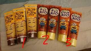 🚚 日本 吐司抹醬