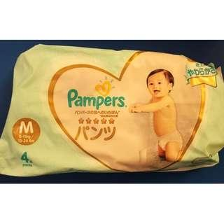 FREE-GIVE-AWAY Pampers Premium Care Pants (Medium size) 3 sample packs