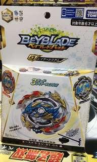 BNIB Ace Dragon Beyblade