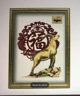 BNIP / BNWB - Zodiac Series - Gem Encrusted Goat with box included - v nice n cute design). can hang at the wall