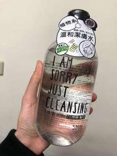 🚚 B-LAB深層清潔蘆薈潔膚水