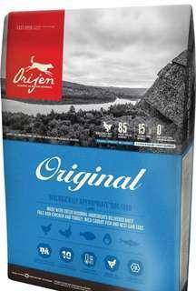 🚚 Origin original 6kg