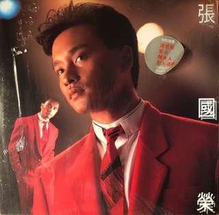 張國榮 Leslie 1986年黑膠唱片