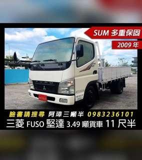 [阿璋3噸半]2009 三菱 堅達貨車 11尺半 3噸半貨車