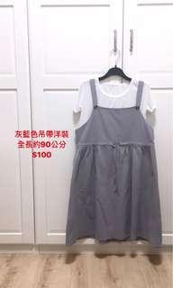 🚚 淺藍色吊帶裙