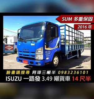 2016 ISUZU五十鈴 一路發 14尺半貨車 3噸半貨車