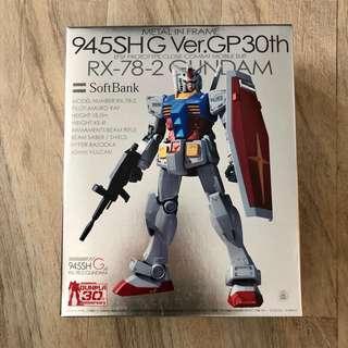 機動戰士高達 GUNDAM 30週年SoftBank紀念版MG 1/100 RX-78-2(不連電話)