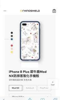 犀牛盾 iPhone 8 Plus 手機殼 邊框+背蓋