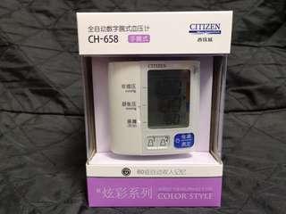 日本Citizen手腕血壓計