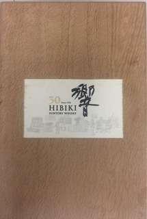 Hibiki 30
