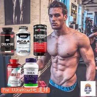 多種pre workout, bcaa, 肌酸, tribulus, dhea, NO 包順豐 健身做gym練大隻增肌減脂必用