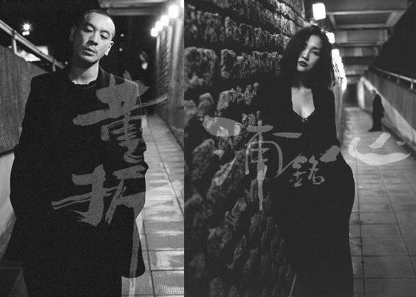 麥浚龍 Juno Mak 謝安琪 Kay Tse 2018年 The Album Part One 二人雙面海報