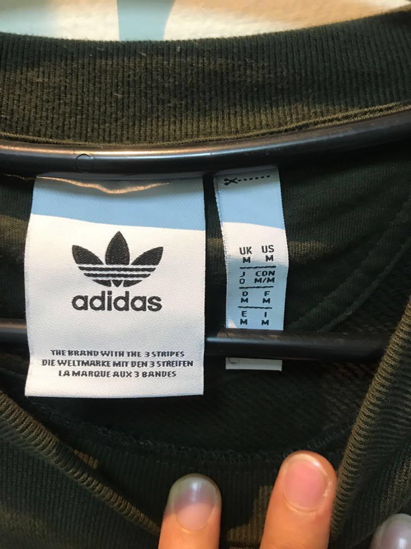 新款Adidas墨綠T(含運)