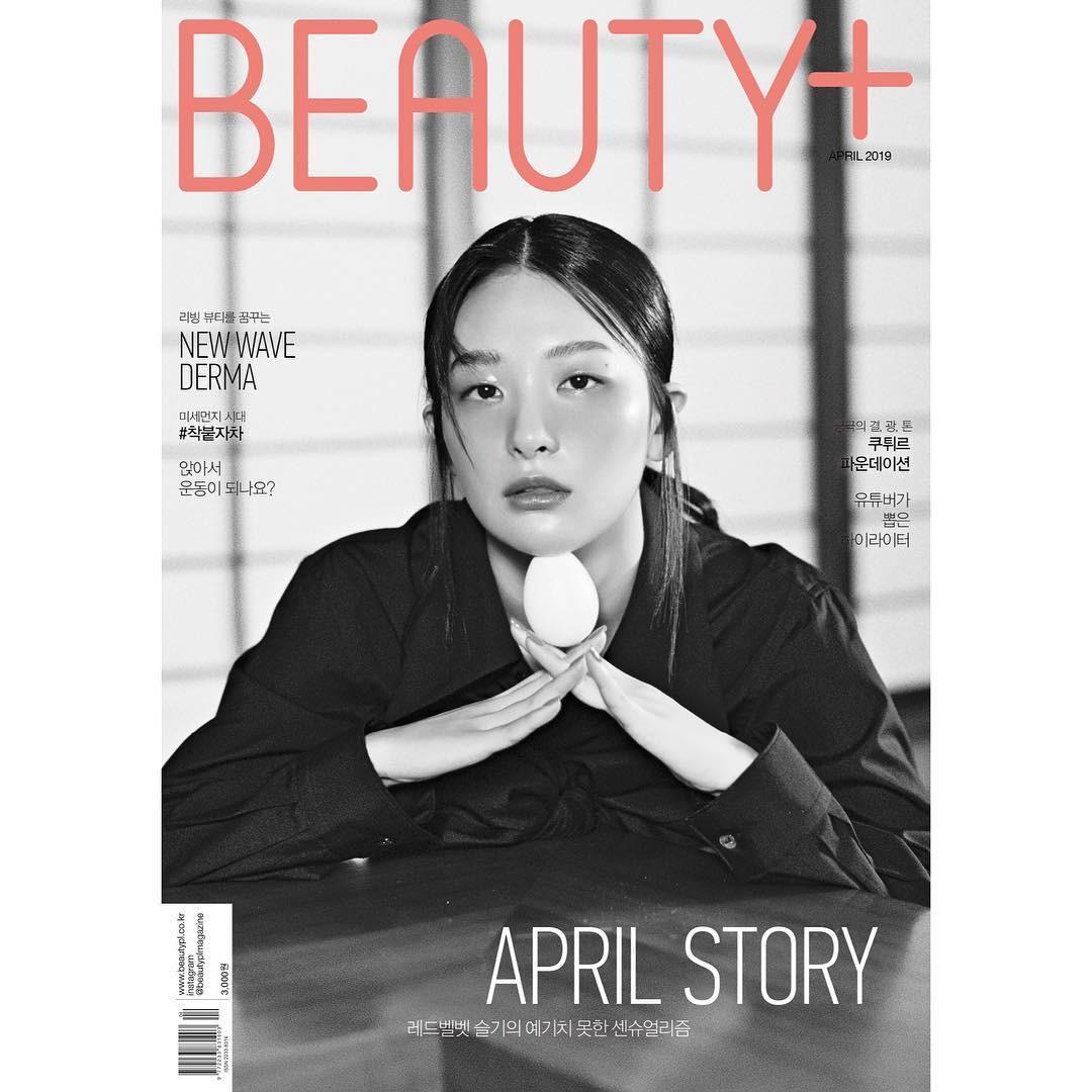 BEAUTY+ MAGAZINE (APRIL'S ISSUE) - SEULGI (RED VELVET)