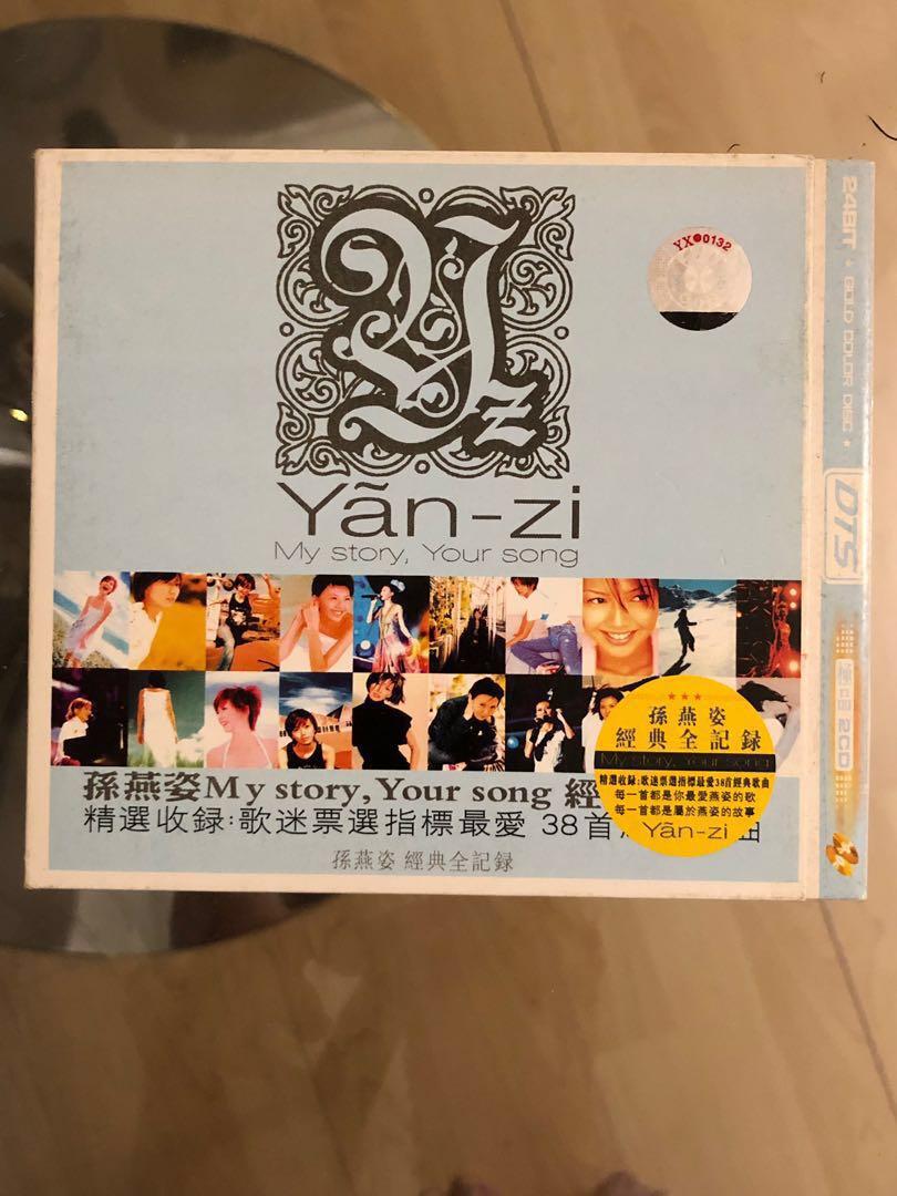 CD 579 孙燕姿 Stephanie Sun Yan Zi - Yan-Zi My Story, My Song (2 CDs)