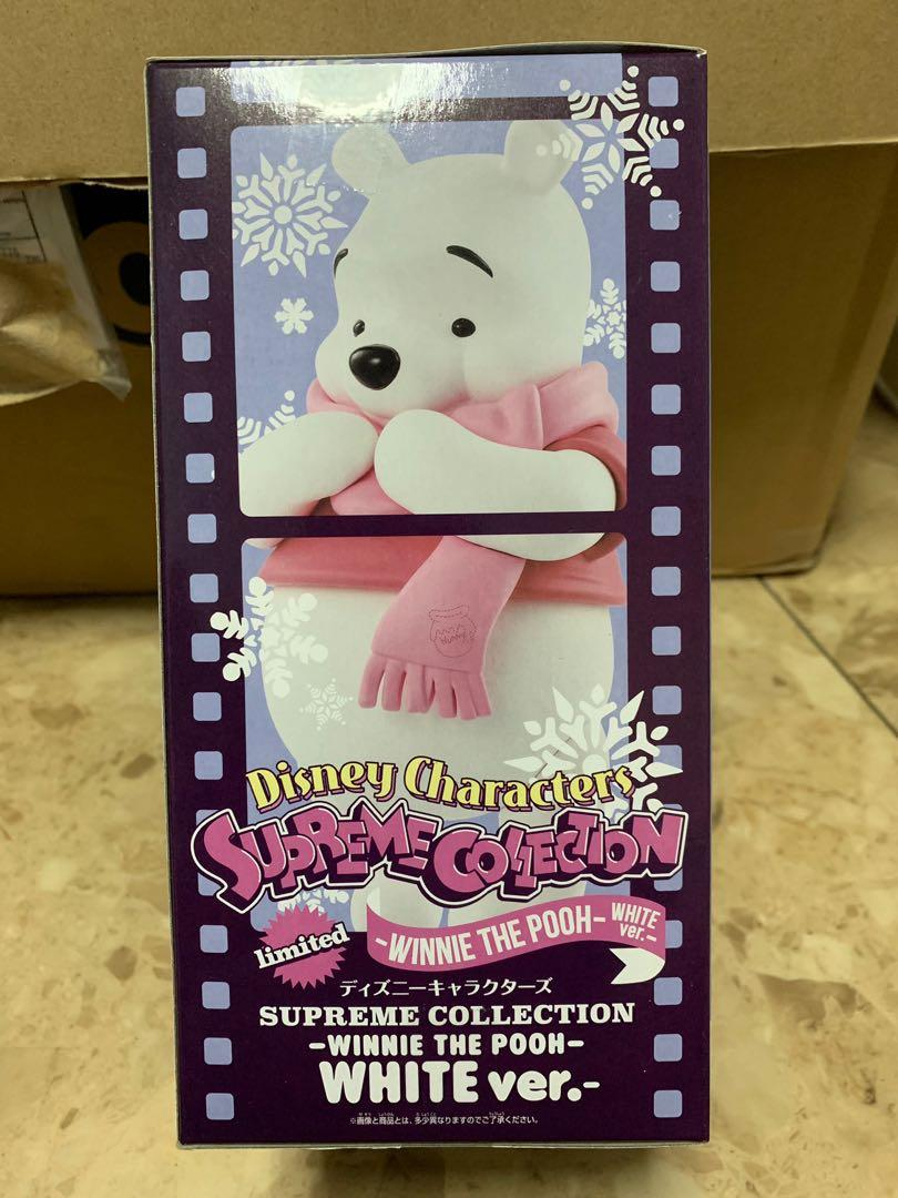 Disney Character Supreme Collection Winnie the Pooh White