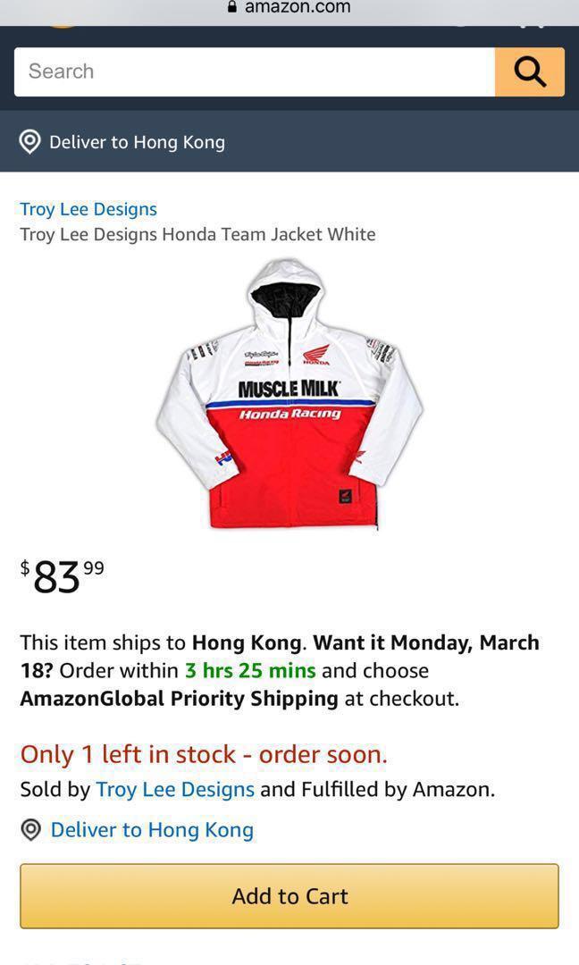 Honda Racing Jacket (Large)