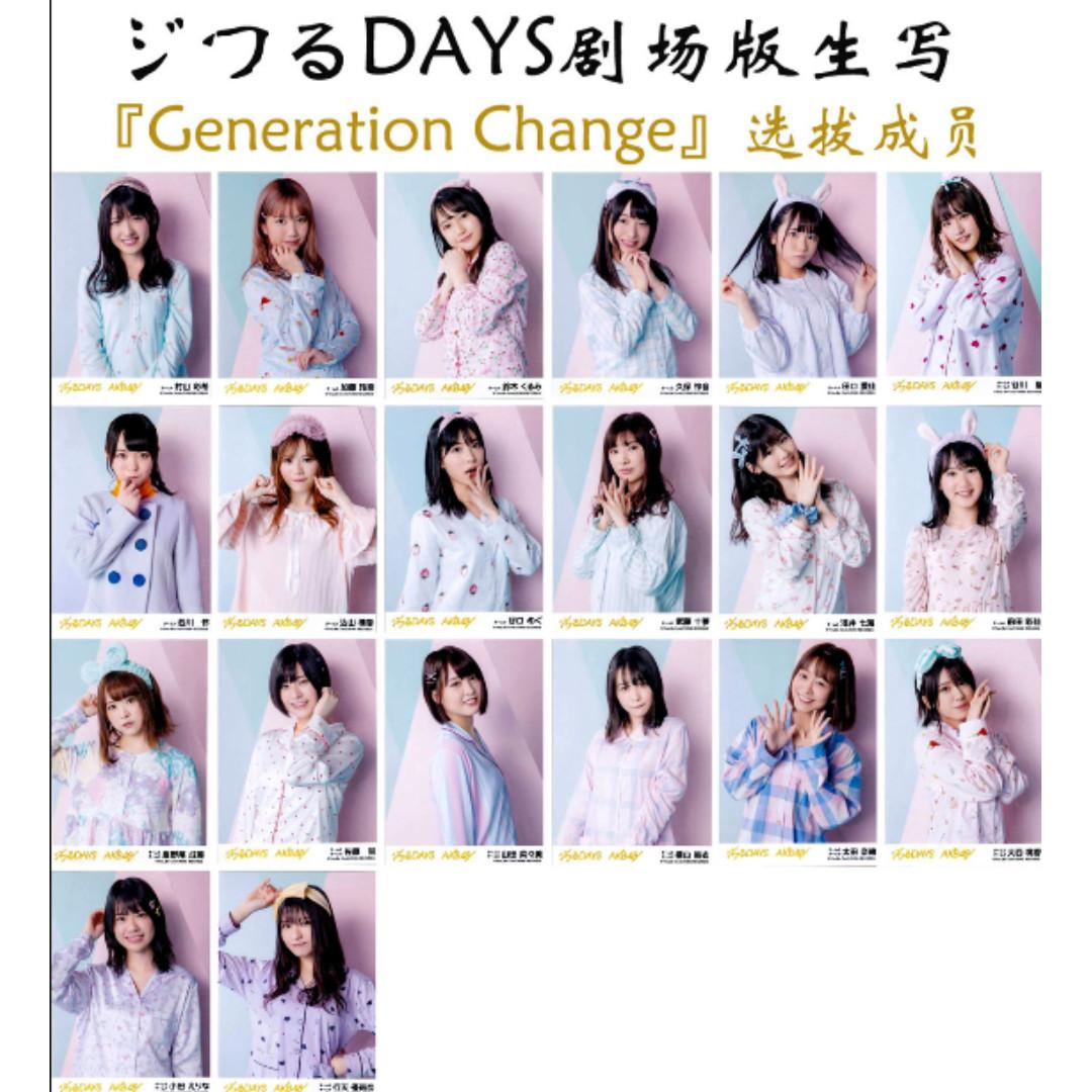 [PHOTO] AKB48 ジワるDAYS Theater ver Generation Change UNDER GIRL (PREORDER)