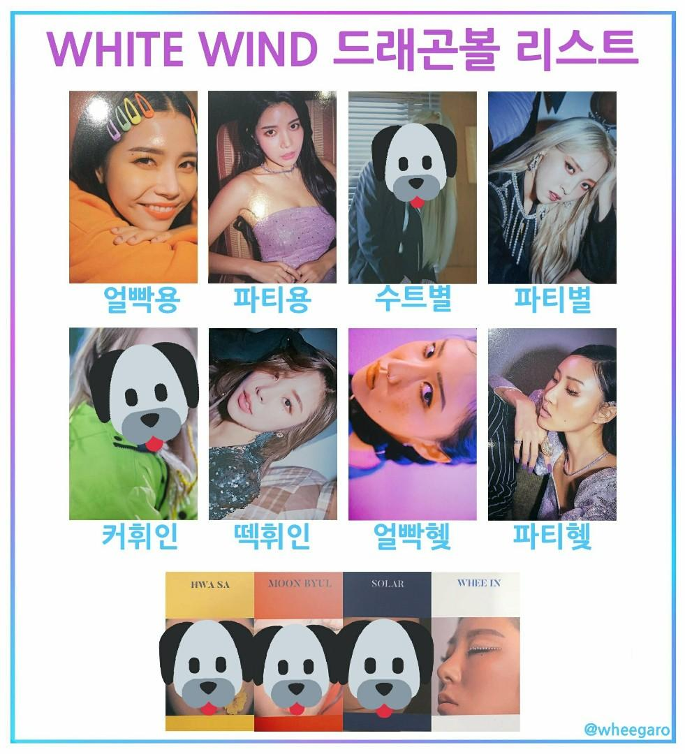 WTB/LF - Mamamoo White Wind Wheein special photocard