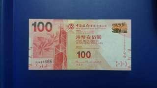 888豹子膽 中國銀行100元 全新直版