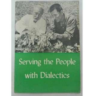 Serving the People with Dialectics-Essays on Studying Philosophy by Workers & Peasants