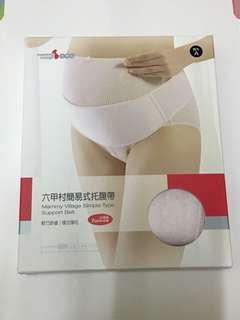 台灣 六甲村簡易式托腹帶 媽媽必買 孕婦托腹準媽媽必備 腰帶 舒緩帶 束腹帶 孕婦 孕媽媽 返工行街去旅 夏天透氣不焗束