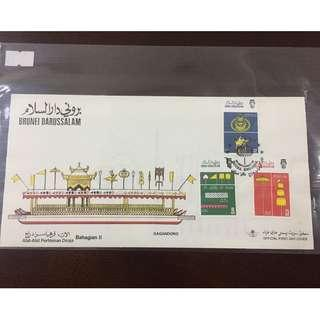 First Day Cover 1986 - Brunei Royal Ensigns (2nd Series) #571