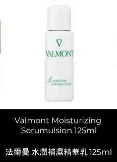 Valmont Moisturizing Serumulsion 125ml