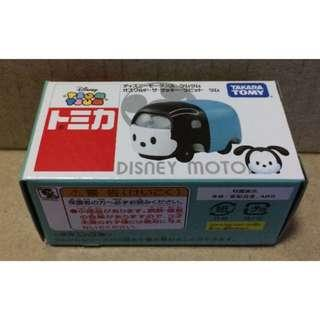 SALE Tomica Tsum Tsum Cars Wave 4 Oswald The Lucky Rabbit Tsum.