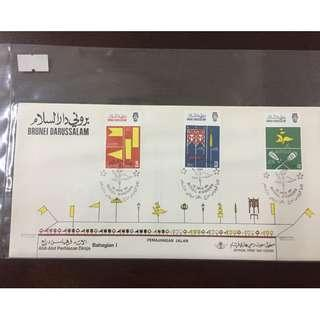 First Day Cover 1986 - Brunei Royal Ensigns (1st Series) #569