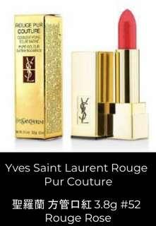 YSL Rouge Pur Couture 3.8g #52 Rouge Rose