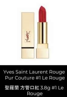 YSL Rouge Pur Couture #1 Le Rouge
