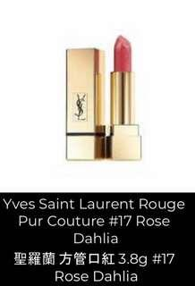 Ysl Rouge Pur Couture #17 Rise Dahlia