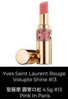 YSL Rouge Volupte Shine #13 Pink in Paris