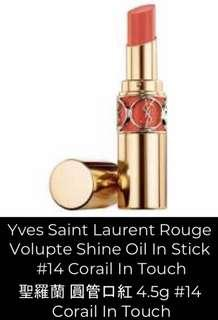 YSL Rouge Volupte Shine Oil In Stick #14 Corail In Touch