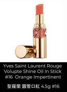 YSL Rouge Volupte Shine Oil In Stick #16 Orange Impertinent