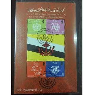 Miniature Sheet 1986 - BRUNEI International Organisation #546