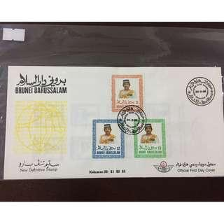 First Day Cover 1986 - Brunei Definite Stamp, 3rd Issue #531