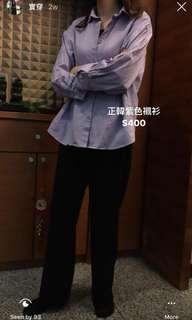 🚚 正韓紫色襯衫