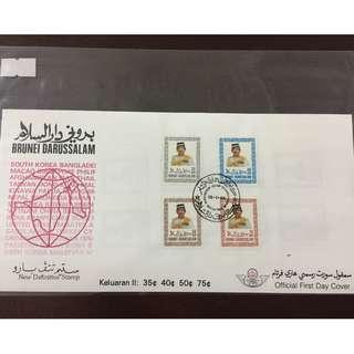 First Day Cover 1986- Brunei Definite Stamp, 2nd Issue #521