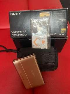 🚚 Sony Cyber Shot 1080 Full HD