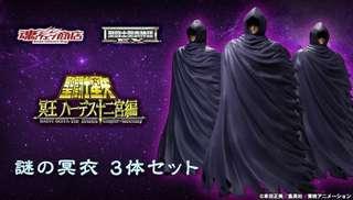 聖衣神話 EX 謎之三人組 冥黃金謎之冥衣斗篷披風