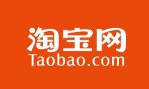 Looking For Taobao Agent