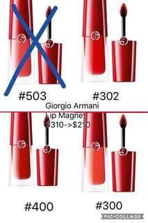 Giorgio Armani Lip Magnet