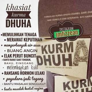 JRM K Dhuha (E) Pre-orders