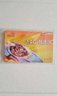 (中國聯通)/(中國移動)大陸手電充值卡……價值各人民幣100元正