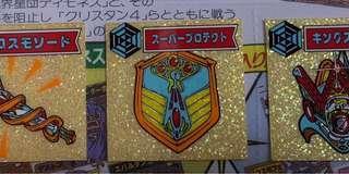 銀魔 格闘 格鬥 食玩 貼紙