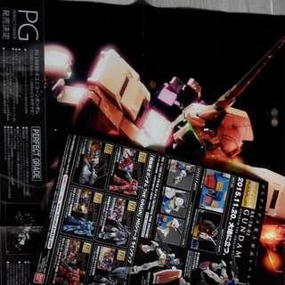 Gundam PG/MG Unicorn Poster