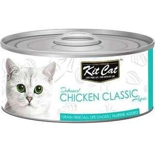 4 ctn x Kit Cat 80g